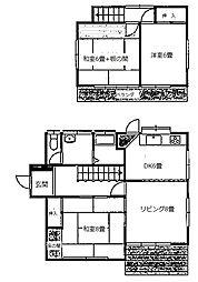 千葉県八街市富山1314-1261