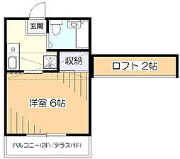 メゾンキタジマ[1階]の間取り