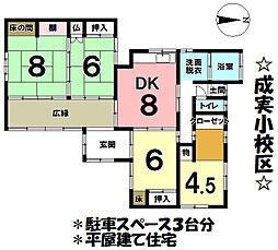米子駅 950万円