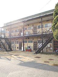 村上荘[1号室]の外観