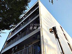 吉祥寺駅 8.2万円