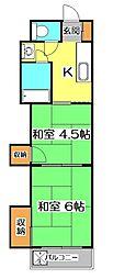 メゾン星の宮[2階]の間取り