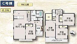 埼玉県蓮田市西新宿3丁目