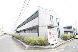 神奈川県相模原市中央区田名塩田3丁目の賃貸アパートの外観