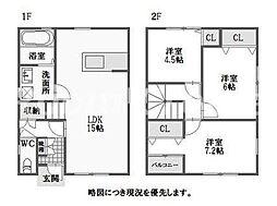 [一戸建] 徳島県徳島市庄町2丁目 の賃貸【/】の間取り