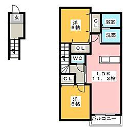 オーシャンズII[2階]の間取り