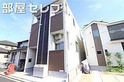 堀田駅 5.9万円