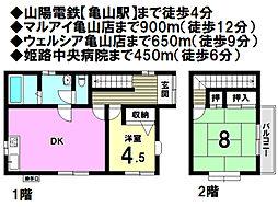 兵庫県姫路市飾磨区三宅3丁目