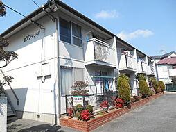 大阪府豊中市栗ケ丘町の賃貸アパートの外観