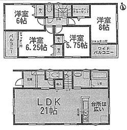 愛知県名古屋市天白区境根町