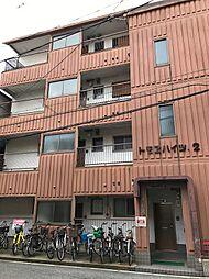 トモエハイツ2[3階]の外観
