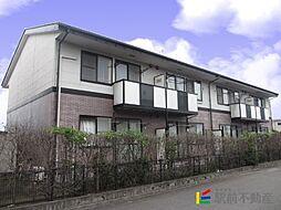 山隈駅 4.2万円