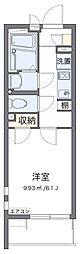 クレイノ樽崎II[3階]の間取り