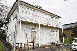 ひたち野うしく駅 1.9万円