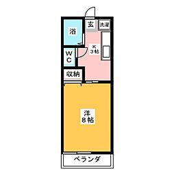 ARROWHEIGHTS[1階]の間取り