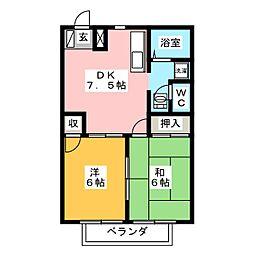 ミサキハイツI[1階]の間取り