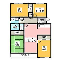 メゾン丸之内[2階]の間取り