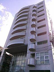 フレックス佐賀駅前
