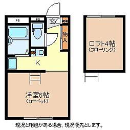 グランデ南高田[2階]の間取り