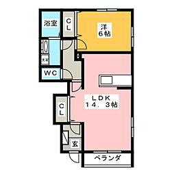 海老名駅 6.7万円