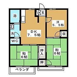 道野 4.6万円