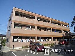 愛知県豊田市若林西町向屋敷の賃貸アパートの外観