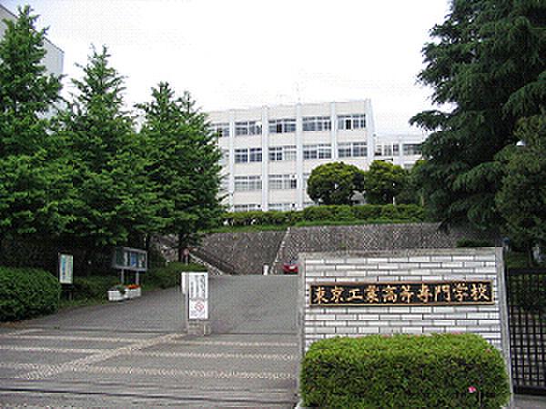 周辺(専門学校東京工業高等専門学校まで1551m)