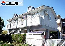 公園西駅 1.9万円