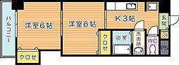 福岡県北九州市戸畑区中原西2丁目の賃貸マンションの間取り