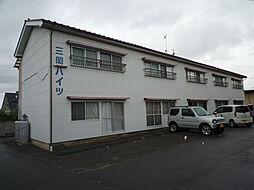 三岡駅 3.0万円
