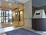 インターホン,4LDK,面積99.7m2,価格3,480万円,熊本市電A系統 水道町駅 徒歩4分,,熊本県熊本市中央区中央街