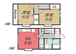 JR総武本線 四街道駅 徒歩23分の賃貸タウンハウス 1階2DKの間取り