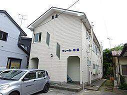 秋田駅 2.2万円
