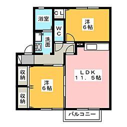 サンリール[2階]の間取り