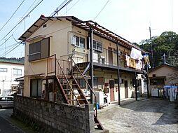 湯河原駅 5.5万円