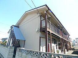 コーポ流山第2[2階]の外観