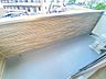 バルコニー,1LDK,面積35.04m2,賃料6.7万円,JR呉線 広駅 徒歩12分,JR呉線 新広駅 徒歩27分,広島県呉市広両谷3丁目