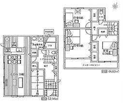 吉川駅 3,180万円