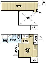 カーサブルーノ荻原天神[2階]の間取り