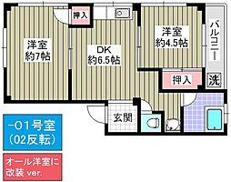 中井マンション[301号室]の間取り
