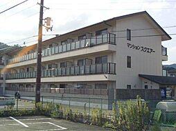 京都府京都市左京区静市市原町の賃貸マンションの外観
