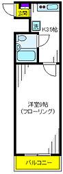 メゾンみすみ[3階]の間取り