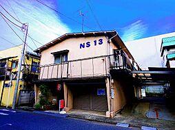 埼玉県新座市野火止1丁目の賃貸アパートの外観