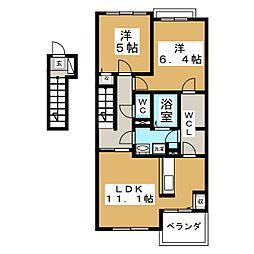ハマユウ石神沢II[2階]の間取り