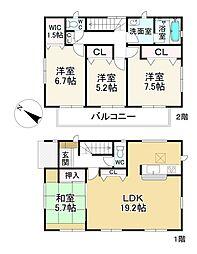 千早駅 3,699万円