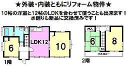 龍岡城駅 1,298万円