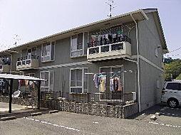 ファミーユ竹原 C棟[1階]の外観