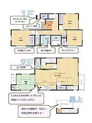 三ツ境駅 3,280万円