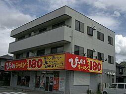プラザ澤田[3階]の外観