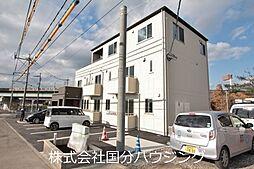 JR日豊本線 国分駅 5.5kmの賃貸アパート